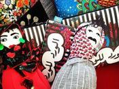 Shout Day: Festive National Gift Ideas O'de Rose