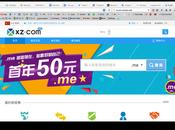 Domain Registrar MAFF.com Rebrands XZ.com That They Bought $138K 2013