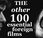 Other Essential Foreign Films