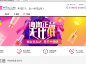 Alibaba Teams With China's Largest Station Launch Hitao.top