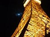 Japan Tokyo Tower
