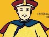 Emperor Should Serialized
