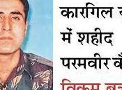 Shaheed Captain Vikram Batra Sher Shah Indian Army