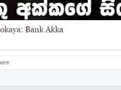 Banku Akka Lankan Victim Shaming