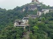Mulan Mountain Heaven Lake, Wuhan