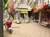 Abundance Busan