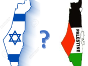 Constructive Unilateralism (II) Solution Israeli-Palestinian Conflict