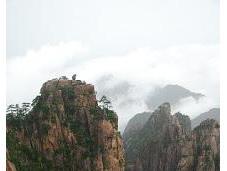 Huangshan Floating Clouds Below Your Feet.