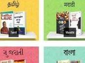 Amazon Mathru Bhasha Bookstore Easy Access Indian Language Books