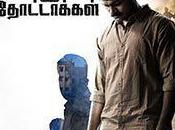 Thottakkal, Bests Movie Review