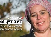 Haredi Woman Running Labor Leadership
