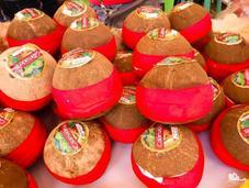 Calamay Kalami! Sweet Heart Jagna, Bohol