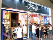 Kiehl's Store Future Power Serums Women