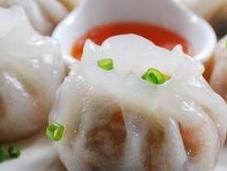 Chai Kueh (Steamed Vegetable Dumplings)