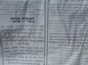 Pashkevil Leave Israel