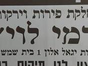 Hashgacha Removed