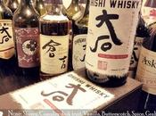 Ohishi Tokubetsu Reserve Review