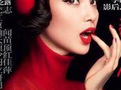 Candy BingBing Harper's Bazaar