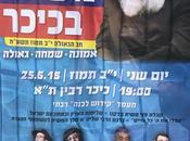 Intolerance Aviv