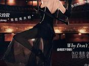 Candy Yifei Harper's Bazaar