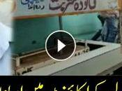 Karachi Falooda Seller Become Billionaire Over Night