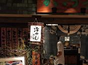Katsukichi's Tonkatsu Imari Ware Sobachoko Wall Display