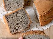 Very Soft Moist Fully-Loaded Bubur Pulut Hitam Chiffon Cake Black Glutinous Rice 黑糯米戚风蛋糕
