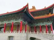 Three Days Taipei: Lazy Traveler's Guide