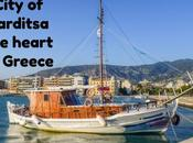 City Karditsa Heart Greece