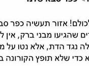 Trope haredim/Jews Carrying Disease