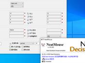 NeatMouse 1.05.005 Minor Update