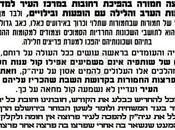 Both City Eida Want Shut Down Streets Jerusalem, Different Reasons