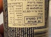Mountain with Lemon KLBD Hechsher Israel