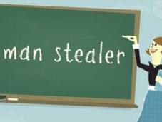 Topic Week: Hire Stealer