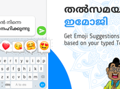 Little Known Ways Seamless Malayalam Typing