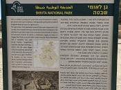 Tiyulim Eretz Yisrael: Deep South West, Shivta