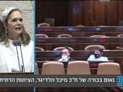 Michal Waldiger Destigmatizing Mental Health Issues First Knesset Speech (video)