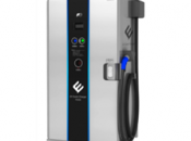 Fuji Electric Releasing First Coin-operated Fast Charger
