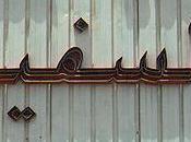 Choose Cairo Your Destination Learn Arabic Language