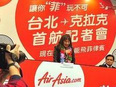 AirAsia Philippines: Inaugural Flight Taipei