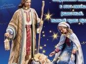 Christmas Russia