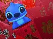 Happy Chinese Year