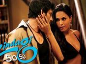 Veena Malik Seen Worker Zindgi 50-50