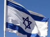 Israeli Flag Religious Council Buildings