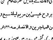 Family Holy Prophet Agreed Death Jesus
