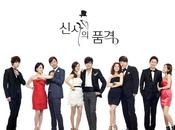 Korean Novela: Gentleman's Dignity