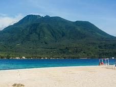 Thank You, Camiguin: Discovering Island Born Fire