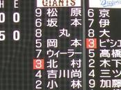Japanese Baseball, Guns Meathooks