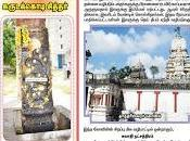 Tamil Newspaper Dinathanthi Allows Article with Copied Content from Aalayam Kanden Published!