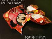 Make Fish Lantern Using